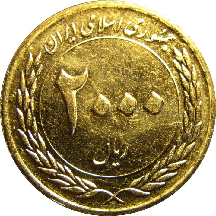 Иран 2000 риалов 2012 г.