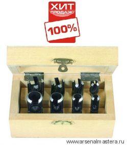 Набор свёрл пробочных Narex С-образные 8/16 мм 8 шт  Хит продаж!