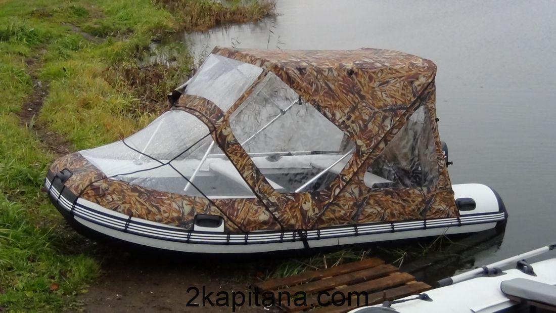 Тент Комбинированный для лодок ПВХ 330-370 (Ходовой + носовой)