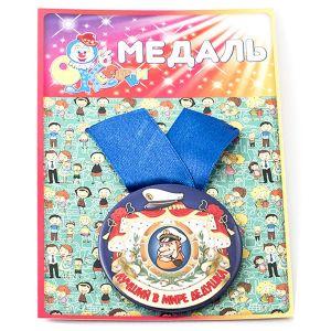 Медаль Лучший в мире дедушка
