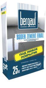 Ровнитель самонивелирующийся Boden Zement Final 25кг Bergauf 1уп=56шт