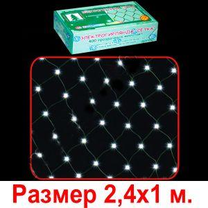 Электрогирлянда-сетка 200 прозрачных микроламп
