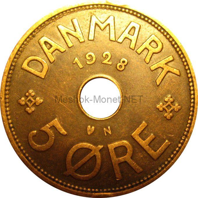 Дания 5 эре 1927 г.