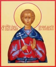 Артемий Веркольский (рукописная икона)