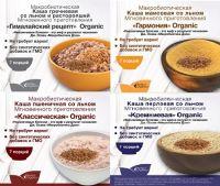 Макробиотические каши