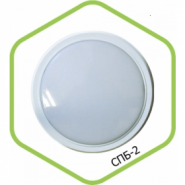 Светильник светодиодный СПБ-2 155-5 5Вт  400лм IP20 155мм белый