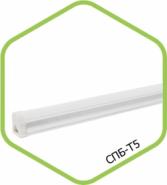 Светильник светодиодный СПБ-T5 7Вт 600лм IP20 600мм