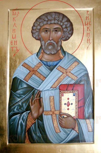 Икона Климент, Папа Римский (рукописная)
