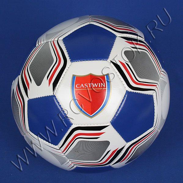 Мяч футбольный Castwin (ПВХ)