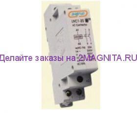 Контактор модульный LNC1 2P
