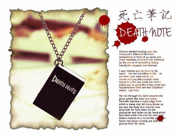 Брелок-часы Death Note