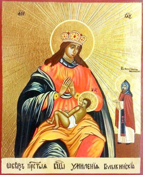 Балыкинская икона Божией Матери (рукописная)
