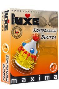 Презерватив Luxe Maxima Контрольный Выстрел с усиками и шариками, 1 шт.