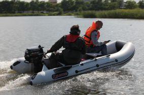 Лодка моторно-гребная AS-310