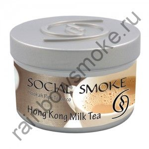Social Smoke 250 гр - Hong Kong Milk Tea (Гонг Конг Молоко Чай)