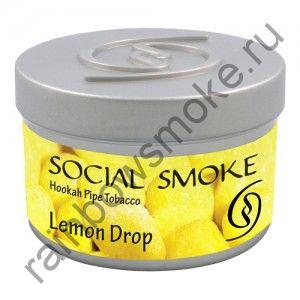 Social Smoke 250 гр - Lemon Drop (Лимонные леденцы)