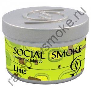 Social Smoke 250 гр - Lime (Лайм)