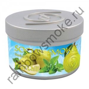 Social Smoke 250 гр - Pear Chill (Охлажденная груша)