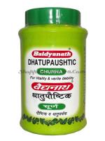 Дхатупауштик Чурна для мужчин Байдьянатх / Baidyanath Dhatupaushtik Churna