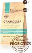 Grandorf Adult Indoor 4 Meat & Brown Rice Low Grain - Для взрослых кошек с нормальной активностью, с 4 видами мяса и бурым рисом (400 г)