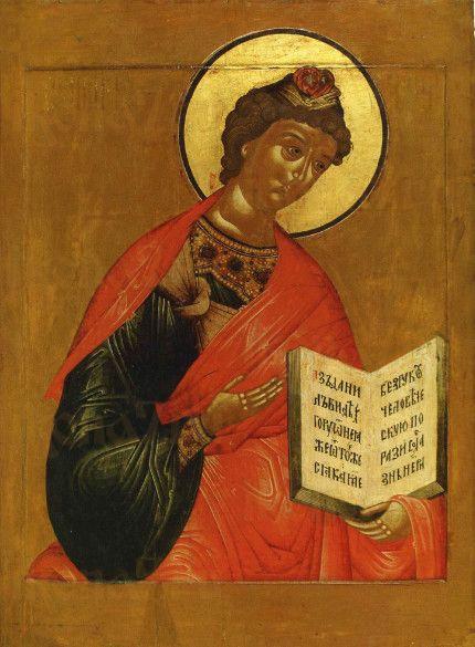 Даниил, пророк (копия иконы 17 века)
