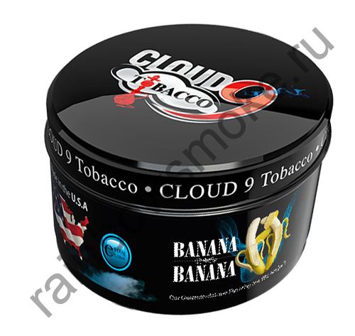 Cloud 9 250 гр - Banana Banana (Банана Банана)