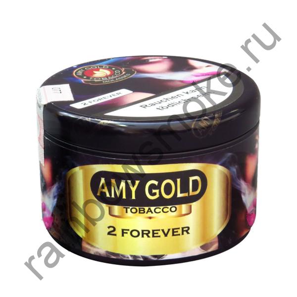 AMY Gold 200 гр - 2 Forever (Ту Форевер)