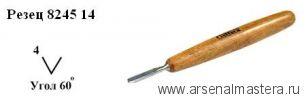 Резец N41, 4мм, малый, Narex PROFI 824514