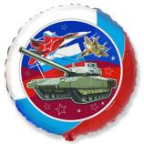 """Патриот, 18""""/48 см (ООО """"Браво"""")"""
