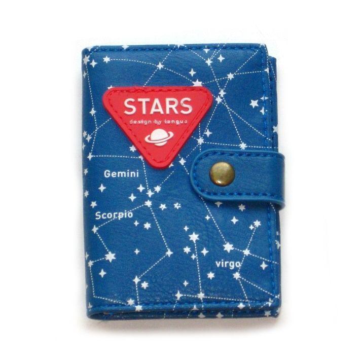 """Держатель для карточек """"Stars"""" - Deep Blue"""