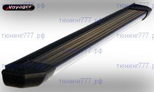 Боковые подножки Voyager, серия Truva, алюминий с нерж. торцевой всатвкой