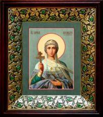 Александра Понтийская (21х24), киот со стразами