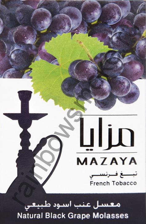 Mazaya 50 гр - Black Grape (Чёрный Вингорад)