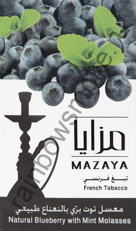 Mazaya 50 гр - Blueberry with Mint (Черника с Мятой)