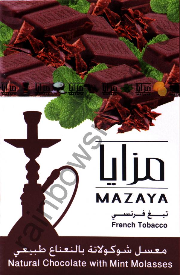 Mazaya 50 гр - Chocolate with Mint (Шоколад с Мятой)