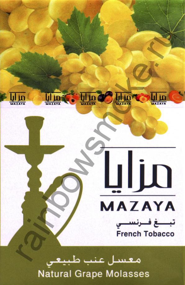 Mazaya 50 гр - Grape (Виноград)