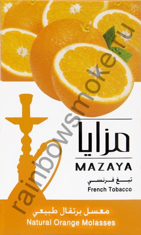 Mazaya 50 гр - Orange (Апельсин)