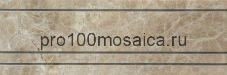 B036-3 Emperador Light Бордюр мрамор (100х305х10 мм)  (NATURAL)