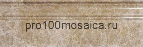 B036-4 Emperador Light Бордюр мрамор (100х305х20 мм) (NATURAL)