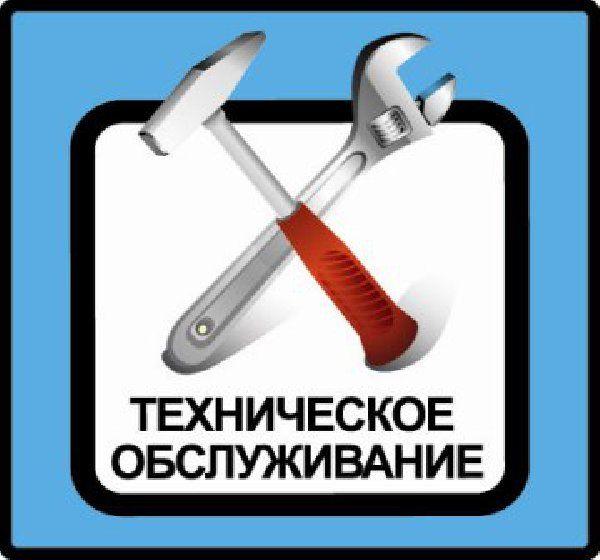 Промывка, регулировка карбюратора и системы зажигания