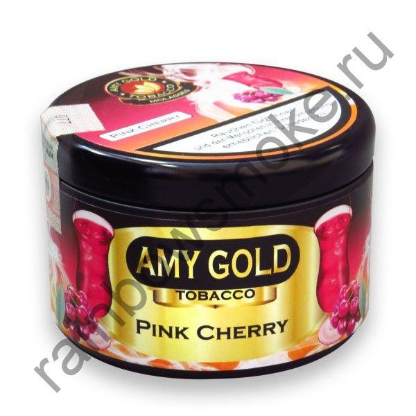 AMY Gold 200 гр - Pink Cherry (Розовая Вишня)