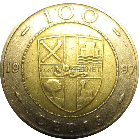 Гана 100 седи 1999 г.