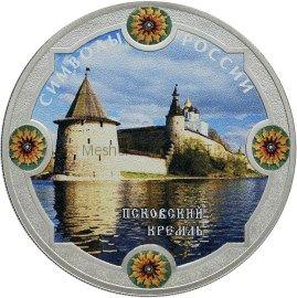 3 рубля 2015 г. Псковский кремль (в специальном исполнении)