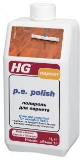 HG Полироль для паркета и деревянного пола