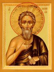 Икона Василий Блаженный (рукописная)