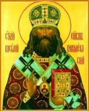 Икона Василий Кинешемский (рукописная)