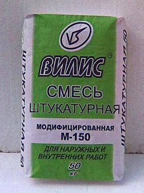 """Штукатурная смесь """"Вилис-модифицированная"""" М-150 (50 кг)"""