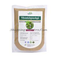 Шанкхапушпи для памяти и концентрации Джайн Аюрведик / Jain Ayurvedic Shankhpushpi Powder