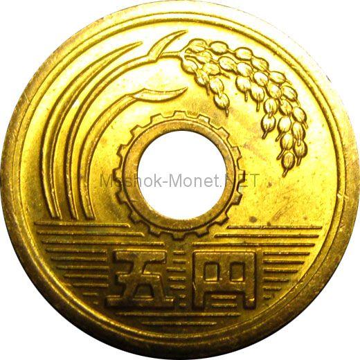 Япония 5 йен