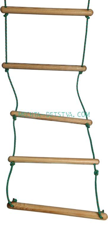 Веревочная лестница